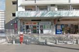 和泉鶴山台郵便局