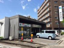 高知銀行 万々支店