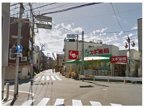 スギ薬局武蔵小山店の画像
