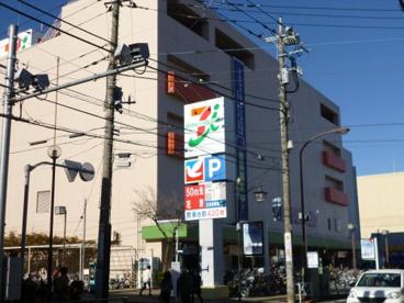 イトーヨーカドー 東村山店の画像1