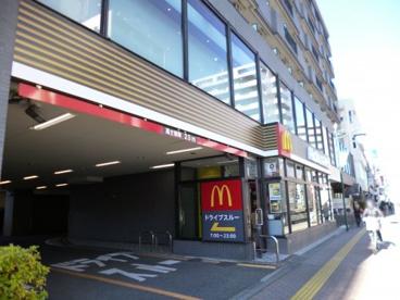 マクドナルド 東村山店の画像1