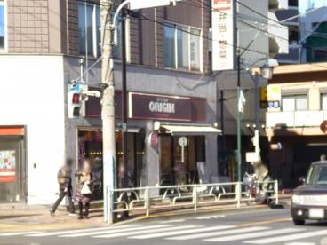 キッチンオリジン 東村山店の画像1