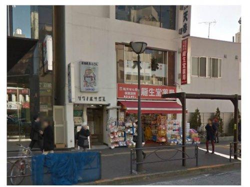 龍生堂薬局四谷三丁目店の画像