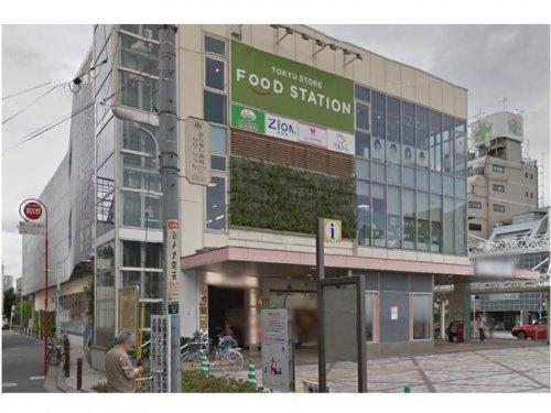 西小山駅ビルの画像