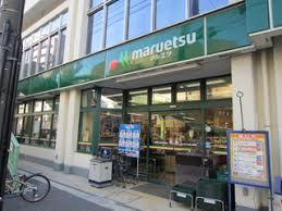 ザ・ダイソーマルエツ 東上野店の画像