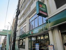 ザ・ダイソーマルエツ 東上野店の画像2
