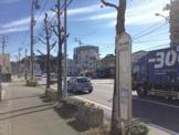 鏡川団地前(バス)