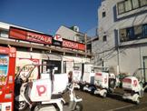 ピザーラ東村山店