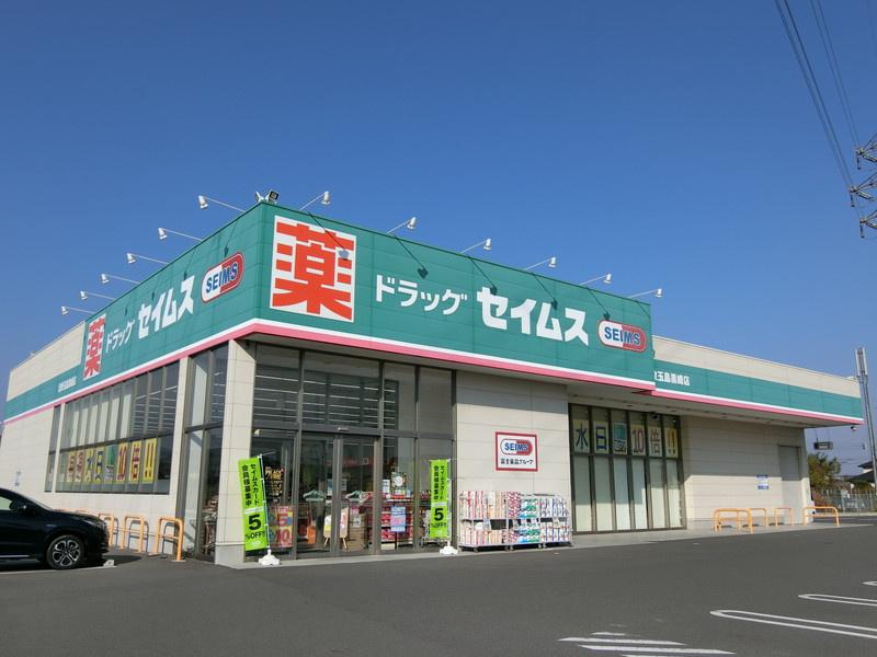 ドラッグセイムス 玉島黒崎店の画像