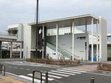 鴨方駅の画像1