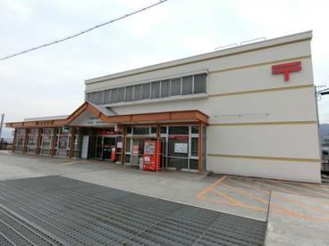 鴨方郵便局の画像1