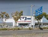 コメリパワー 和歌山インター店