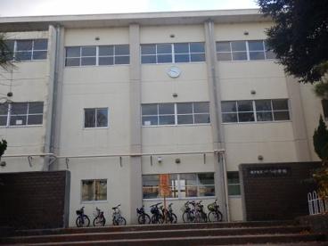 瀬戸市立原山小学校の画像1