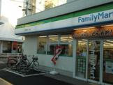 ファミリーマート 両国亀沢2丁目店
