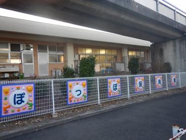 ぽっぽ保育園の画像2