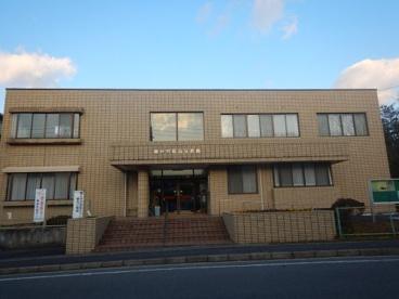 萩山公民館の画像1
