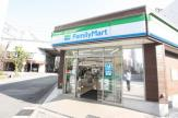 ファミリーマート京橋駅西店