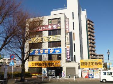 はなの舞 東村山店の画像1