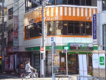 グリム館東村山店の画像1