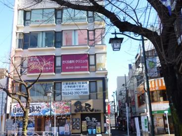 目利きの銀次 東村山東口駅前店の画像1
