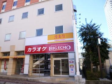 鳥貴族東村山店の画像1