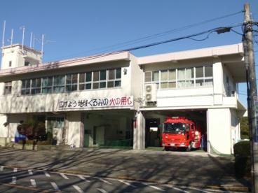 東村山消防署本町出張所の画像1