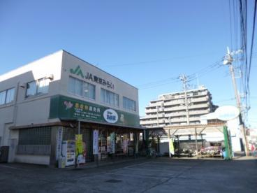 JA東京みらい東村山支店の画像1