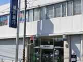 横浜銀行座間支店