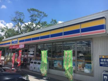 ミニストップ 瀬戸品野町店の画像1