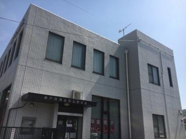 瀬戸信用金庫 品野支店の画像1