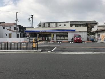 ローソン 茨木太田二丁目店の画像1