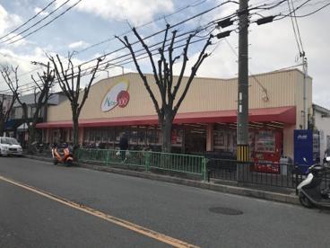 バリュー茨木太田店の画像1