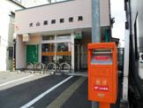 犬山薬師郵便局
