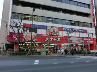オオゼキ 練馬店の画像2