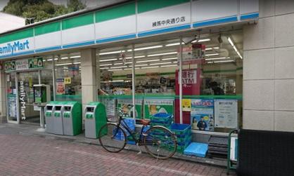 ファミリーマート練馬中央通り店の画像1