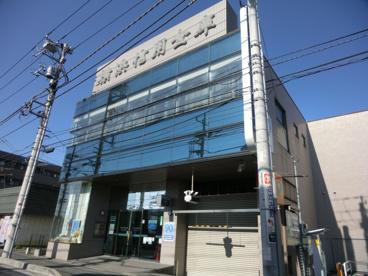 横浜信用金庫さがみ野支店の画像1