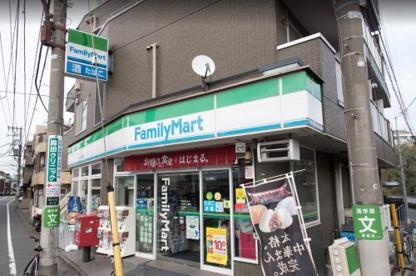 ファミリーマート氷川台三丁目店の画像1