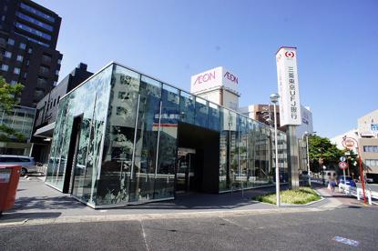 三菱東京UFJ銀行 八事支店の画像1