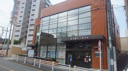 愛知銀行 八事支店の画像1