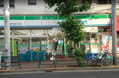 ファミリーマート 新宿中落合三丁目店の画像2