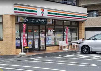 セブンイレブン 新宿中落合3丁目店の画像2