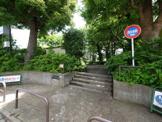 富士見台公園