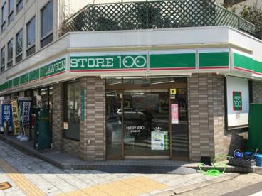 ローソンストア100 浪速稲荷店の画像1