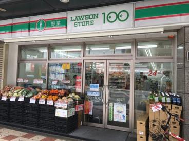 ローソンストア100 恵美須町駅前店の画像1