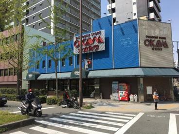 スーパーオオカワ桜川店の画像2