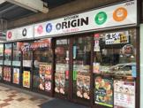 キッチン オリジン日本橋店