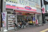 オリジン弁当 大国町店