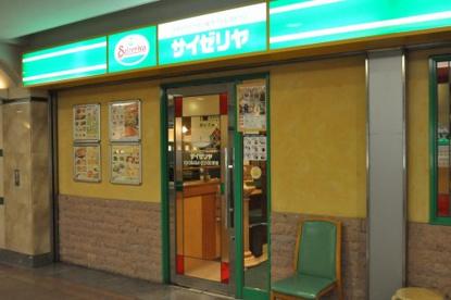 サイゼリヤ なんばOCAT店の画像1