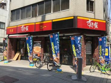 すき家 桜川駅前店の画像1