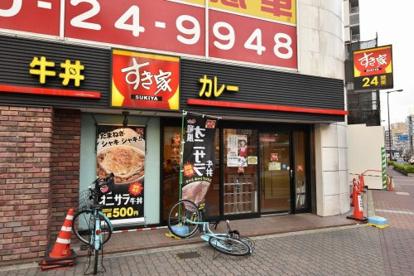 すき家 大国町駅前店の画像1